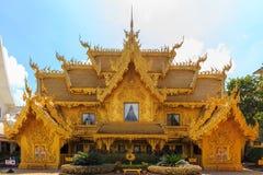 Wat Rong Khun Fotos de archivo libres de regalías