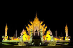 Wat Rong Khun, Chiang Rai, Thailand Stockfotografie