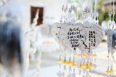 Wat Rong Khun Prayers imagem de stock royalty free