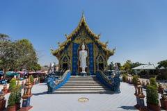 Wat Rong Sua Dziesięć Obrazy Royalty Free