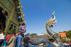 Wat Rong Sua Ten Photographie stock