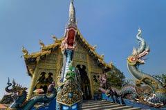 Wat Rong Sua Ten Photographie stock