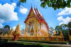 Wat Sa Kamphaeng Yai sisaket Stock Foto