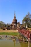 Wat Sa Si and wooden bridge, Shukhothai Historical Park Stock Photos