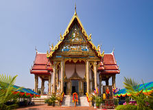 Wat Sagae Royalty Free Stock Photo