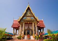 Wat Sagae Royalty Free Stock Photo