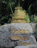 Wat Saket Golden Mountain Buddhism temple Thailand Royalty Free Stock Photography