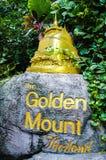 Wat Saket (montagem dourada) em Banguecoque, Tailândia Imagens de Stock