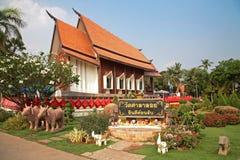 Wat Sala Loi, the landmark of Korat Royalty Free Stock Images