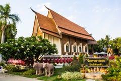 Wat Sala loy Fotografia Stock