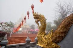 Wat Santikhiri tempel med mist, Chiang Rai Arkivbild