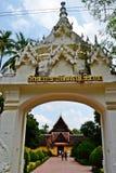 Wat Si Saket Arkivfoto