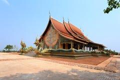 Wat Sirindhorn Phibun Mangsahan Photo libre de droits