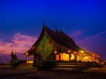 Wat Sirindhorn Wararam Phu Prao Stockbilder