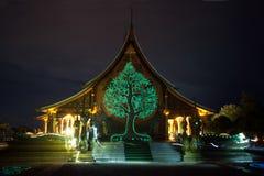 Free Wat Sirindhorn Wararam Phu Prao Temple In Northeast Of Thailand. Stock Photos - 84438613