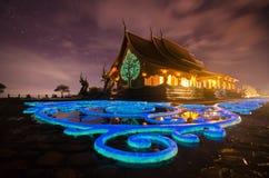 Wat Sirinthonwararam Lizenzfreie Stockfotos