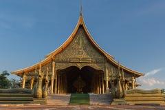 Wat sirinthorn phu praw Stock Photo