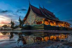 Wat Sirintorn Wararam chez Ubon Ratchathani Image libre de droits