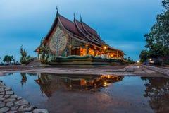 Wat Sirintornwararam o templo na província de Ubon Ratchathani, Tailândia Fotos de Stock