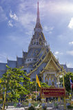 Wat Sothon Royalty Free Stock Image
