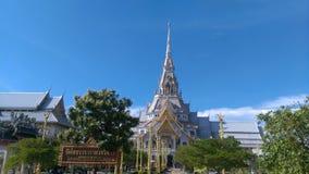 Wat Sothorn Temple. Thai temple verybeautyful stock image