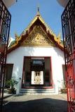 Wat sra gate, Thailand Stock Image