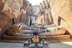Wat Sri Chum Royaltyfria Foton