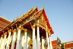 Wat Suthat стоковое изображение rf