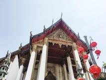 Wat Suthat. Beautiful architecture Wat Suthat Stock Photo