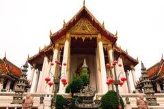 Wat Suthat Thepwararam, Tailandia fotografia stock libera da diritti