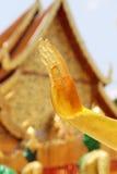 wat suthep phra doi Стоковая Фотография RF