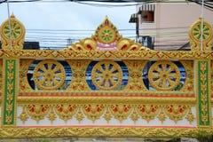 Wat Suwan Khirikhet Stock Photo