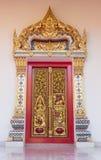 Wat That Temple Fotografia Stock Libera da Diritti