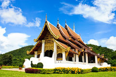Wat thaï. Image libre de droits