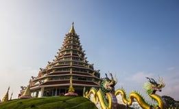 Wat thaïlandais Image libre de droits