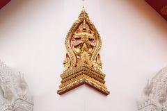 Wat thai Royalty Free Stock Photography