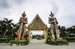 Wat thailand Royalty Free Stock Photo
