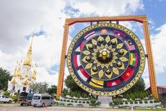 Wat Tham Khuha Sawan templet i det Ubon Ratchathani landskapet, Thailand på Augusti 06, 2016 Arkivfoton