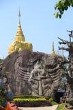 Wat Tham Pha Daen, Sakhon Nakhon, Thaïlande photo stock