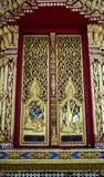 Wat Tham Sua, Kanchanaburi. Thailand Stock Photo