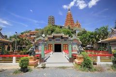 Wat Tham Suea Royalty Free Stock Image
