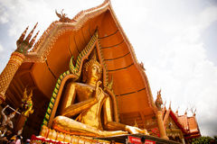 Wat Tham Suea Royalty Free Stock Photo
