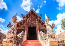 Wat Ton Kain, Tailandia Fotografie Stock Libere da Diritti