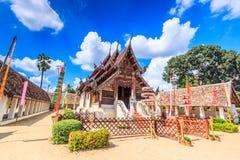 Wat Ton Kain, Tailandia Immagine Stock