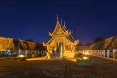 Wat Ton Kain, templo de madera viejo Imágenes de archivo libres de regalías
