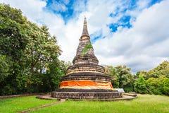 Wat Umong Fotos de Stock Royalty Free