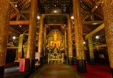 Wat Xieng thong temple,Luang Pra bang, Laos Royalty Free Stock Photos