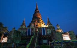 Wat yai chai mongkhon, ayuthaya, thailand. Stock Photography