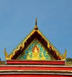 Wata dach Zdjęcie Royalty Free