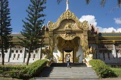 Wata Phra Maha Chedi Chai Mongkol Nong Phok świątynia w Roi Et, Tajlandia Obrazy Stock